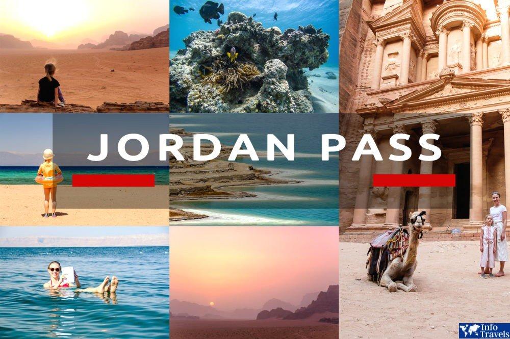 Единый билет Jordan Pass
