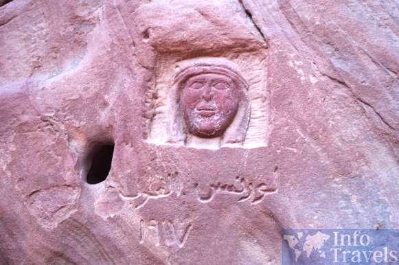 изображение лица Лоуренса Аравийского