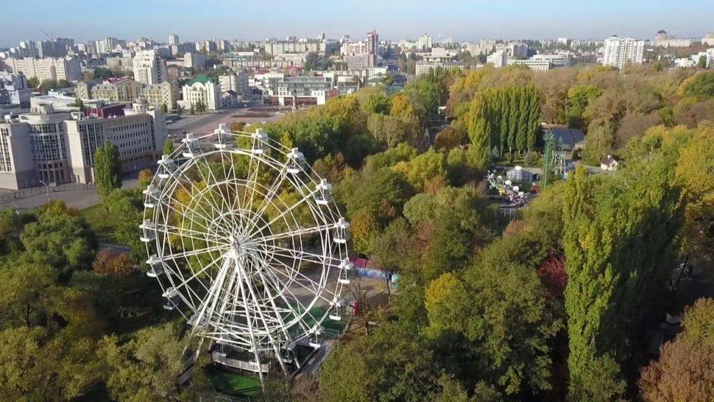Нижний парк в Липецке