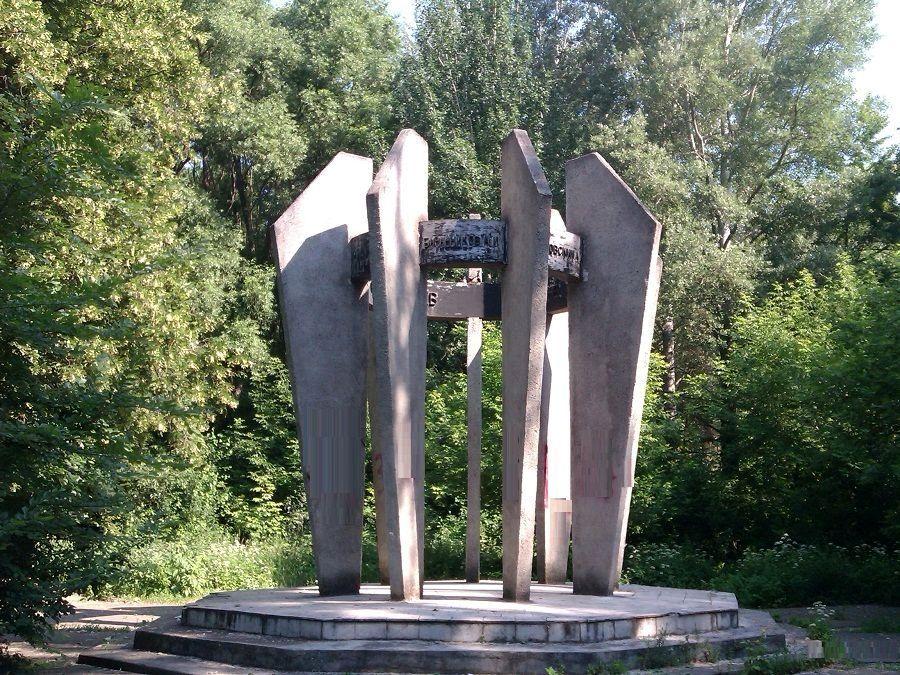 памятник «Народоволец» достопримечательности Липецка