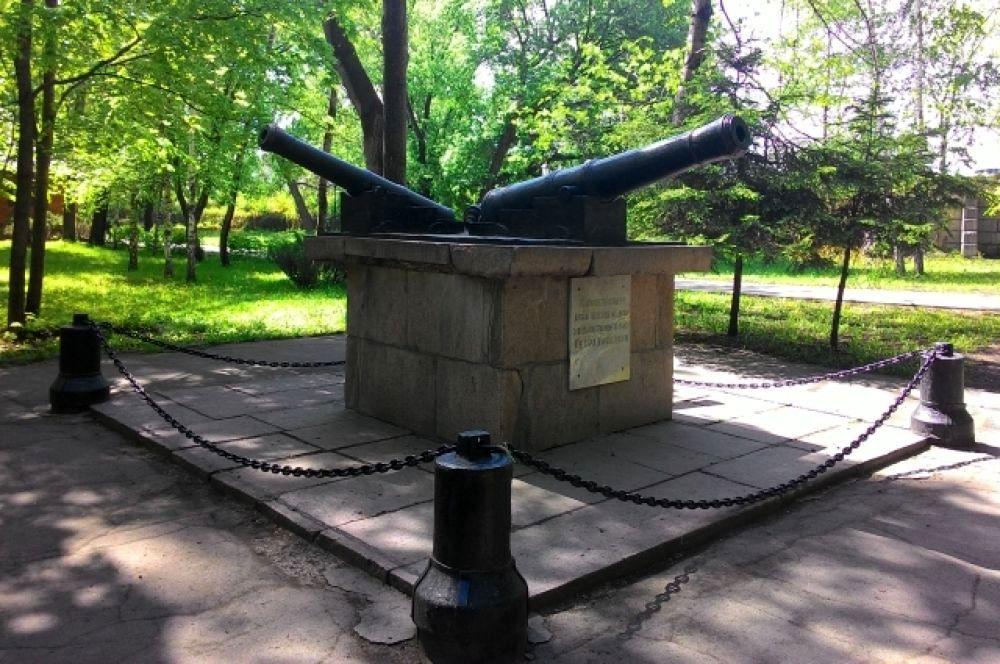 Памятник зарождению металлургии