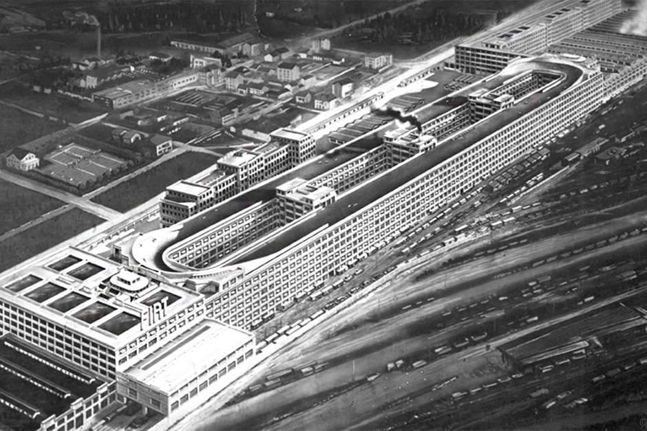 Завод Фиат в Турине